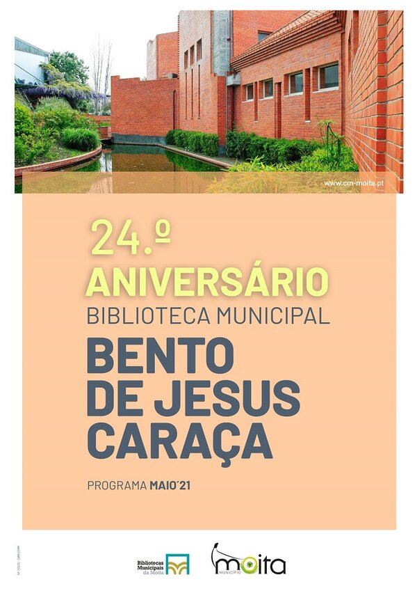 cartaz_bbjc_aniversario_final